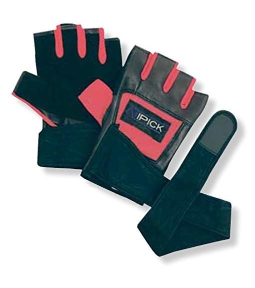 Atipick PRO1 Leather Weight-Lifting Gloves | Gloves | scorer.es