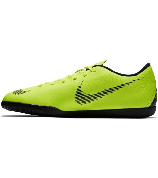 Zapatilla Nike MercurialX Vapor XII Club | scorer.es
