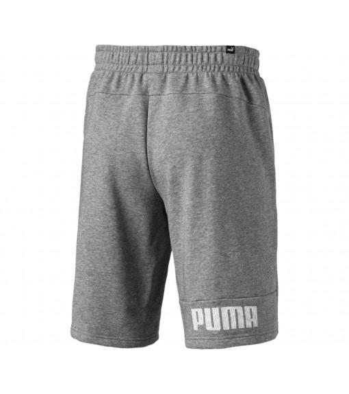 Puma Amplifield Shorts 9 | Shorts | scorer.es